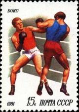 Советский бокс