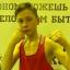 Федоров Егор