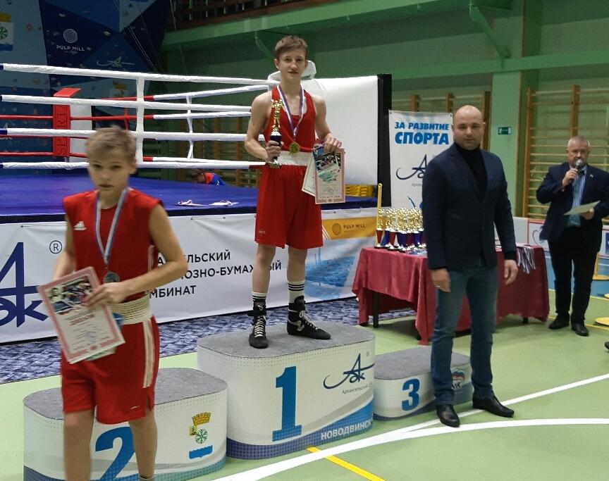 Фото Фото-отчет с 19 турнира памяти Бориса Порядина 2019_3