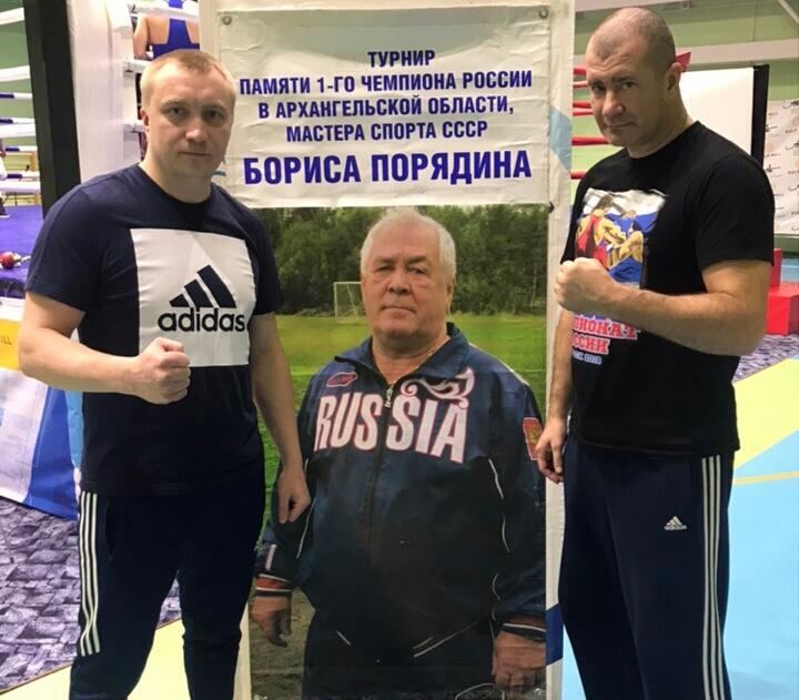 Фото Фото-отчет с 19 турнира памяти Бориса Порядина 2019_5