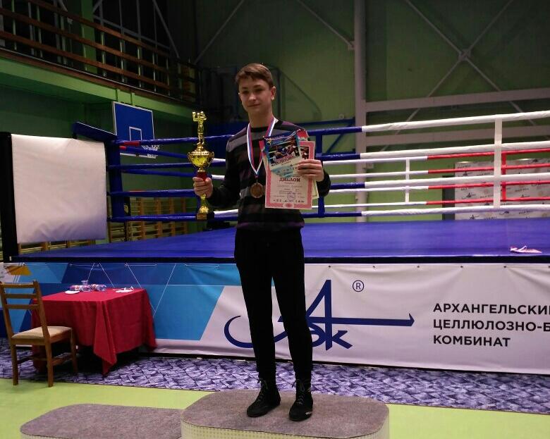 Фото Фото-отчет с 19 турнира памяти Бориса Порядина 2019_6