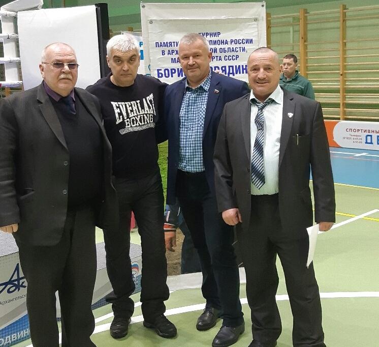 Фото Фото-отчет с 19 турнира памяти Бориса Порядина 2019_7