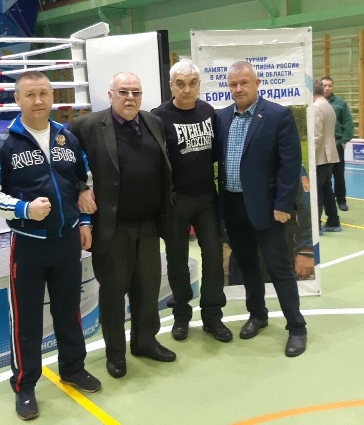 Фото Фото-отчет с 19 турнира памяти Бориса Порядина 2019_9