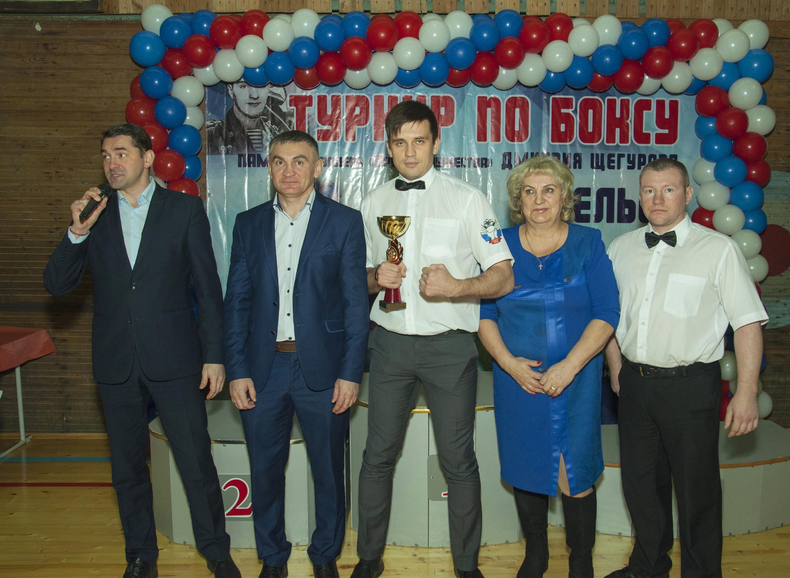 Щегурова 2019_1