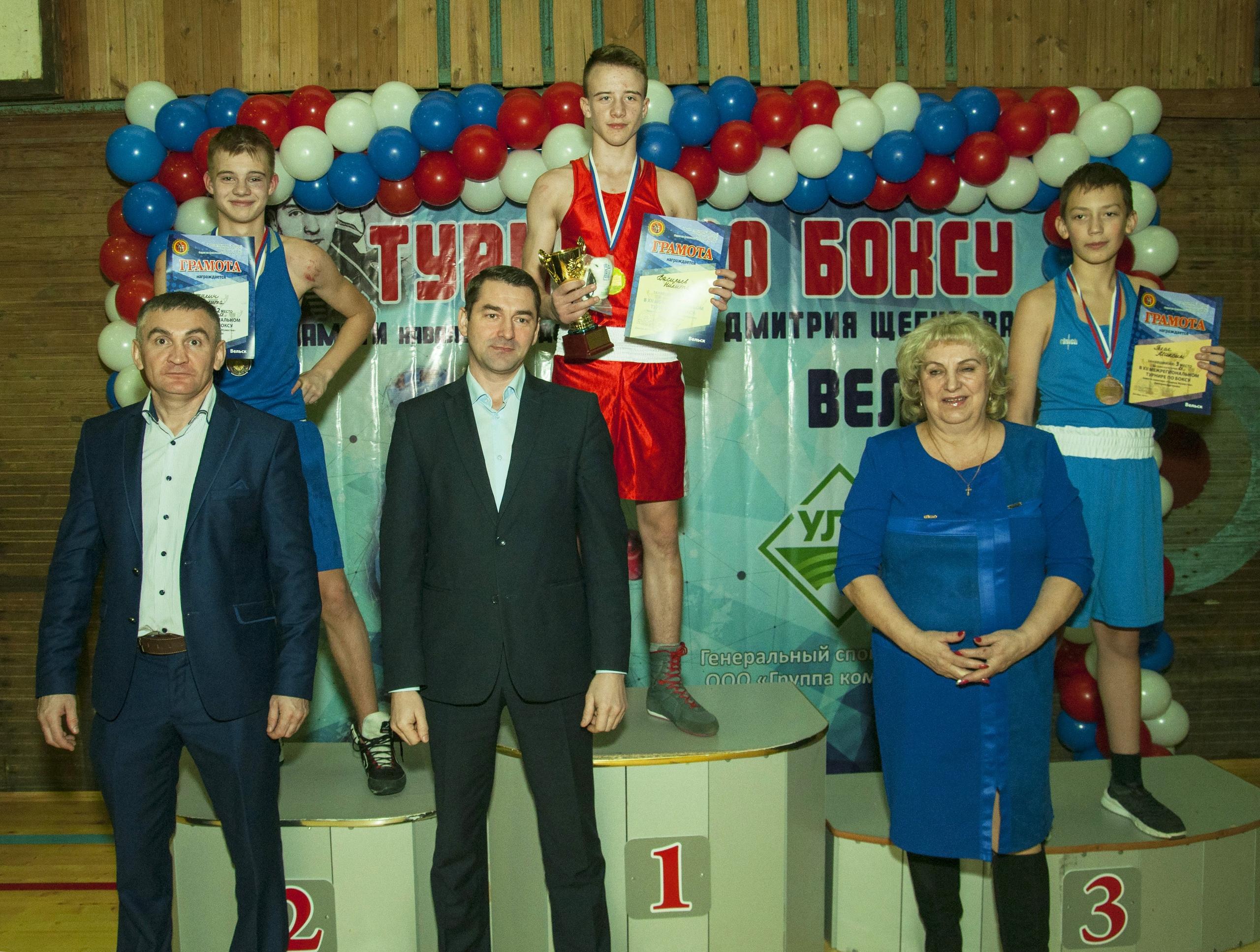 Щегурова 2019_3
