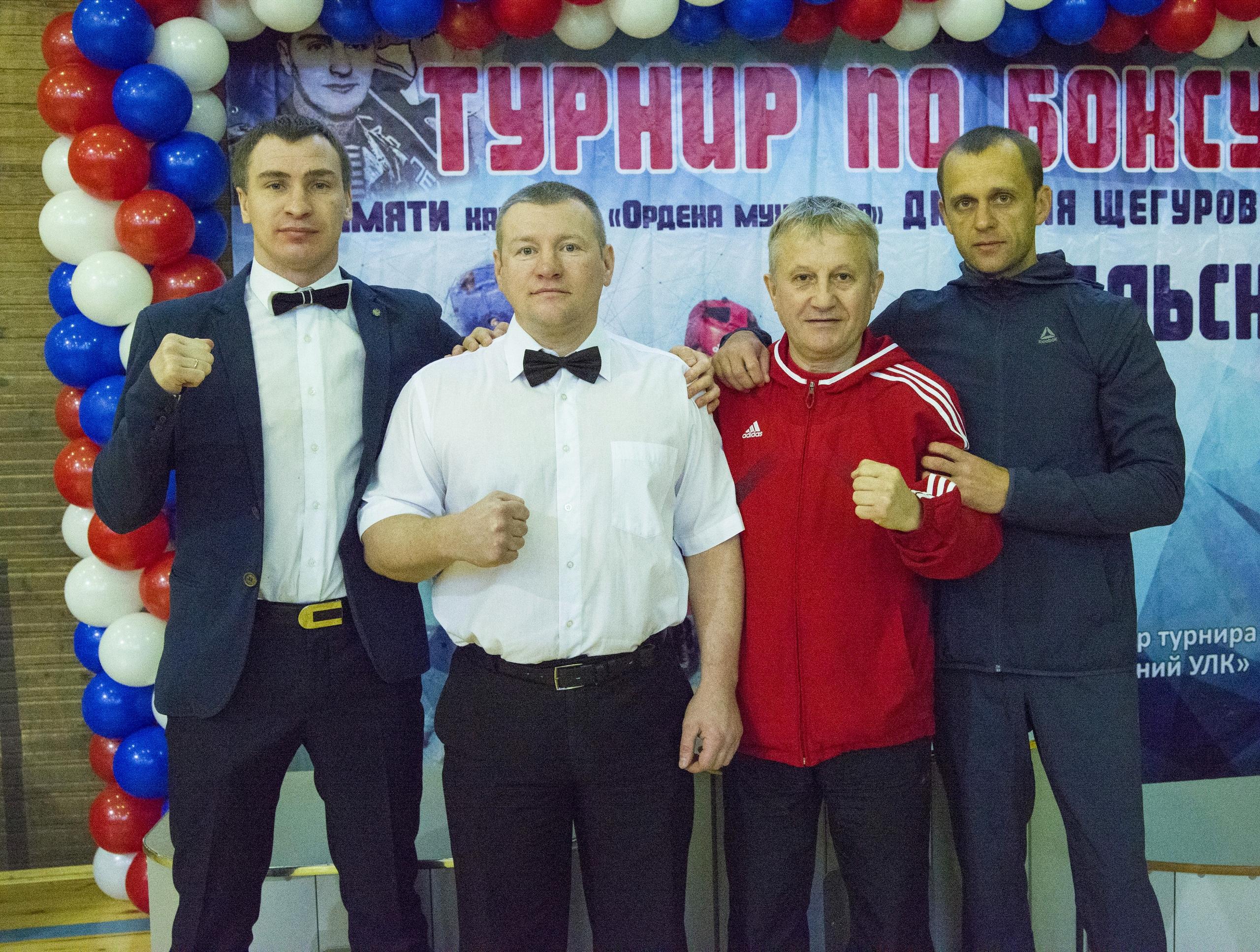 Щегурова 2019_4