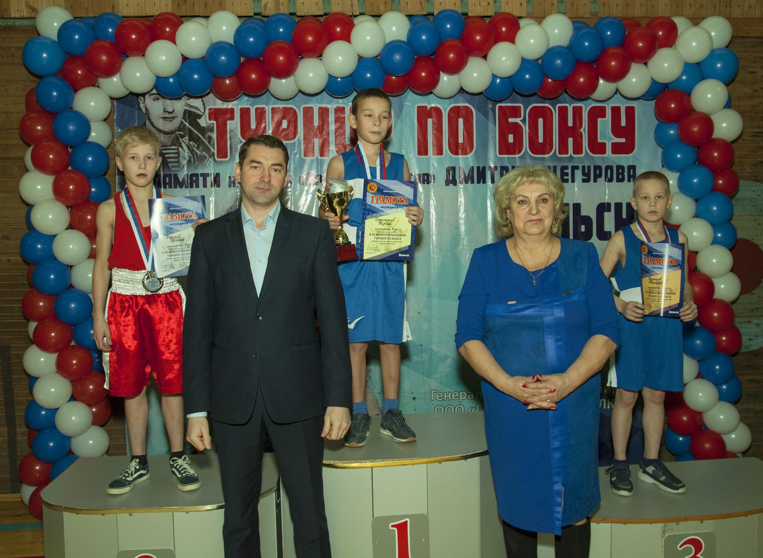 Щегурова 2019_5