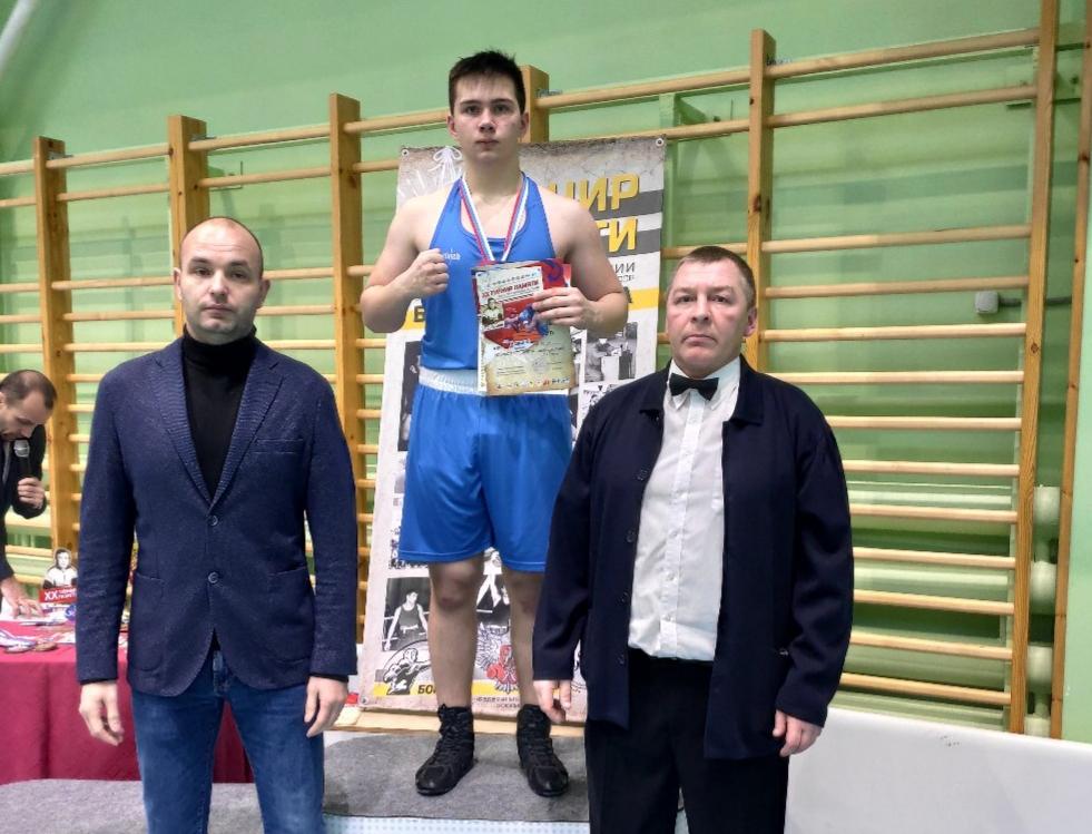 Фото с 20-го турнира по боксу памяти Бориса Порядина _1