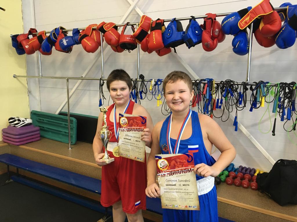 Фото с 20-го турнира по боксу памяти Бориса Порядина _2
