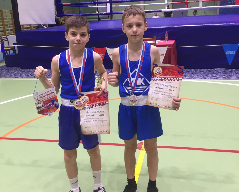 Фото с 20-го турнира по боксу памяти Бориса Порядина _5