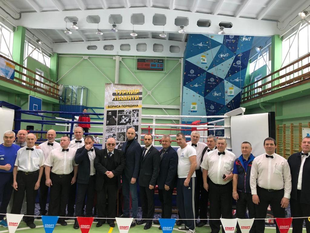 фото с турнира Порядина 2020_3