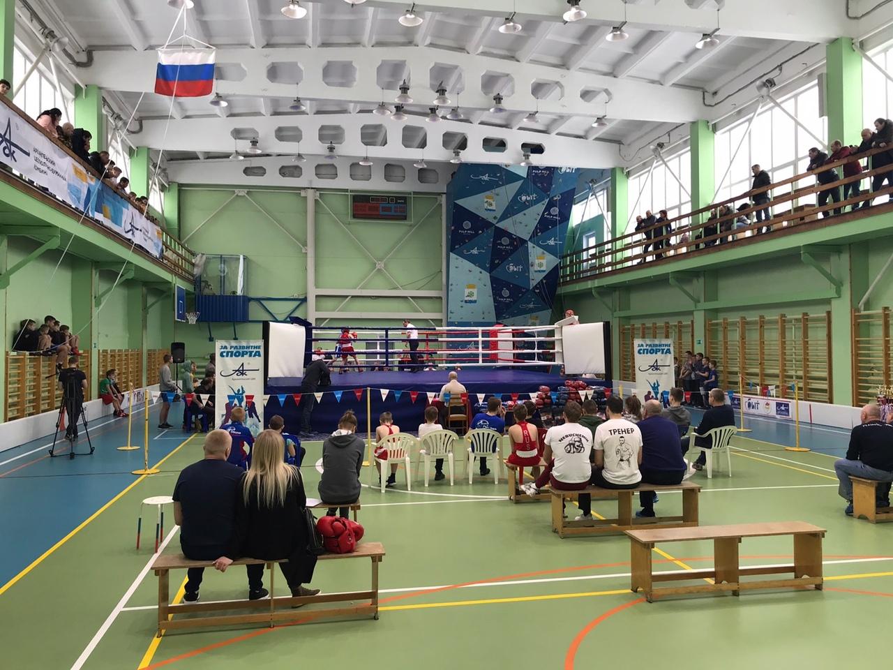турнир памяти Бориса Порядина 2020_3