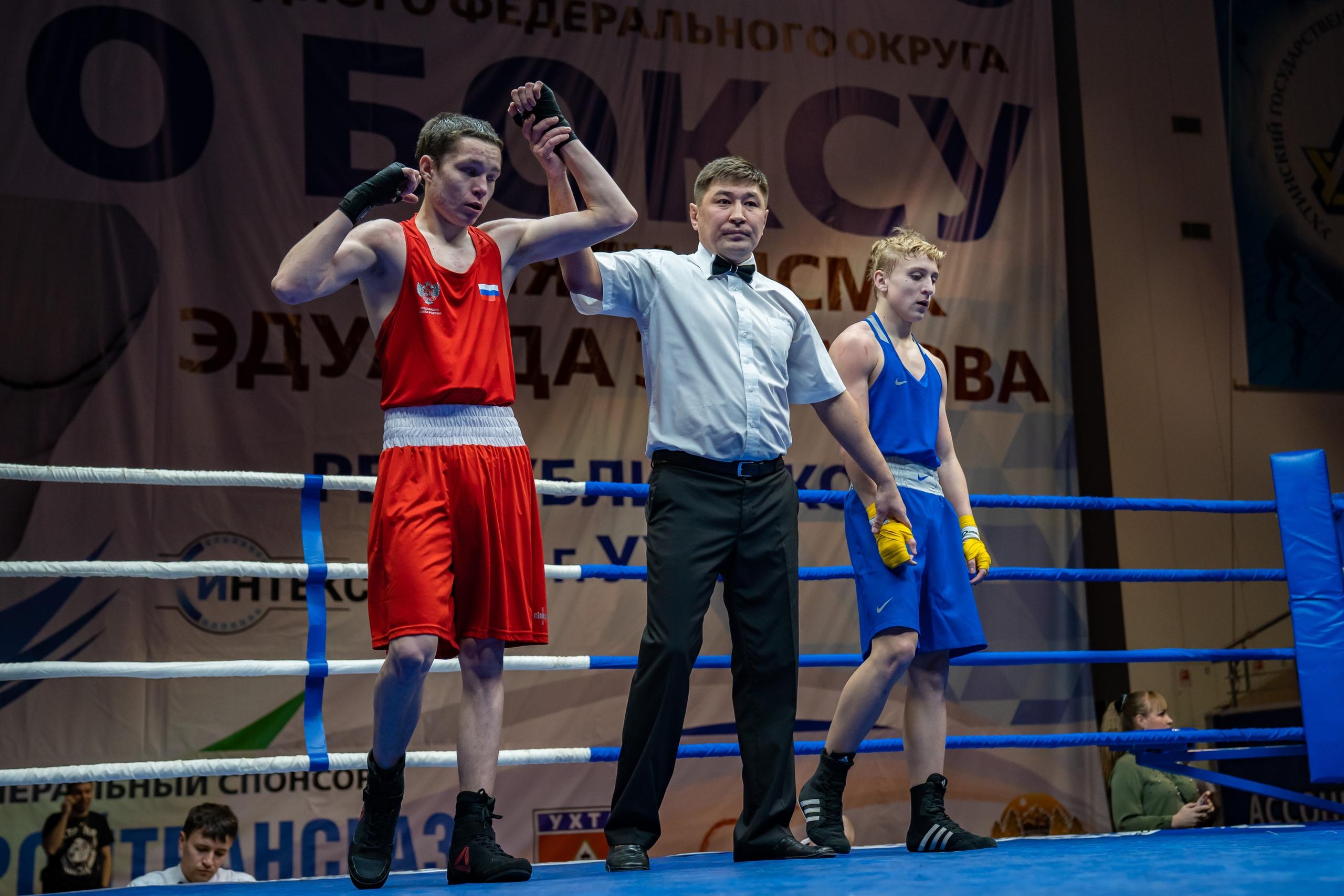 Фото с первенства СЗФО по боксу среди юниоров Ухта 2020_10