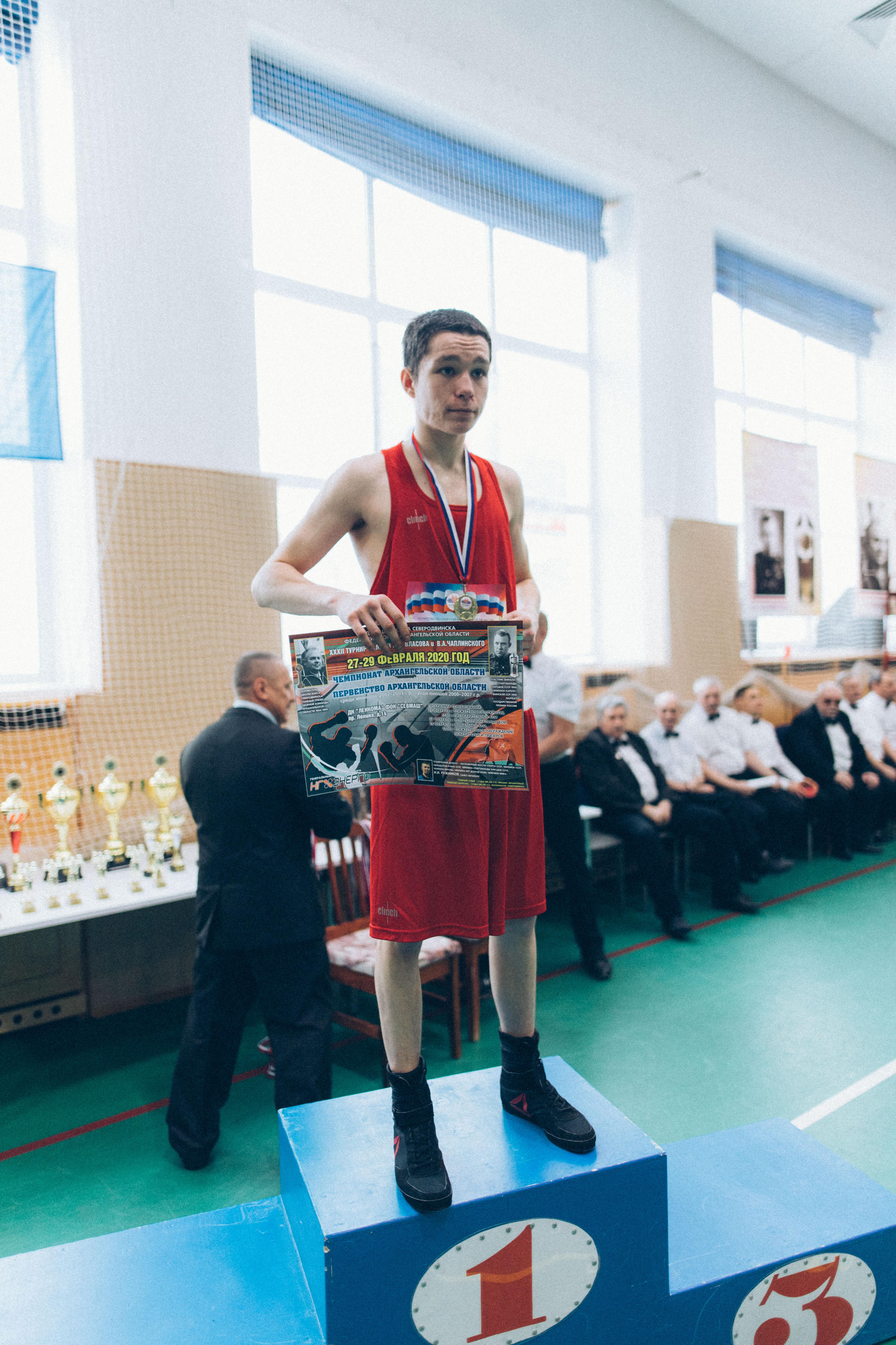 Фото с чемпионата и первенства Архангельской области 2020_20