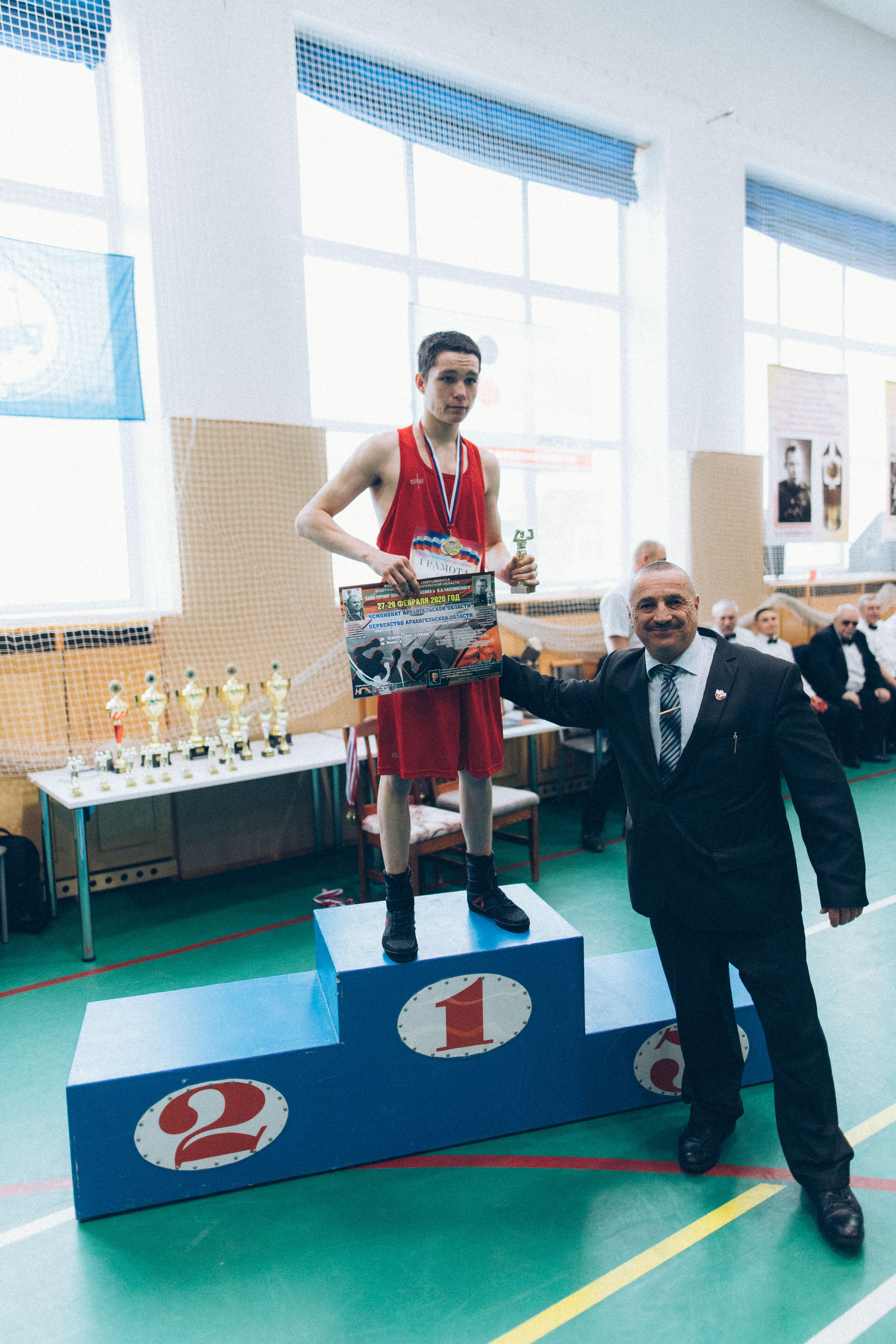 Фото с чемпионата и первенства Архангельской области 2020_21
