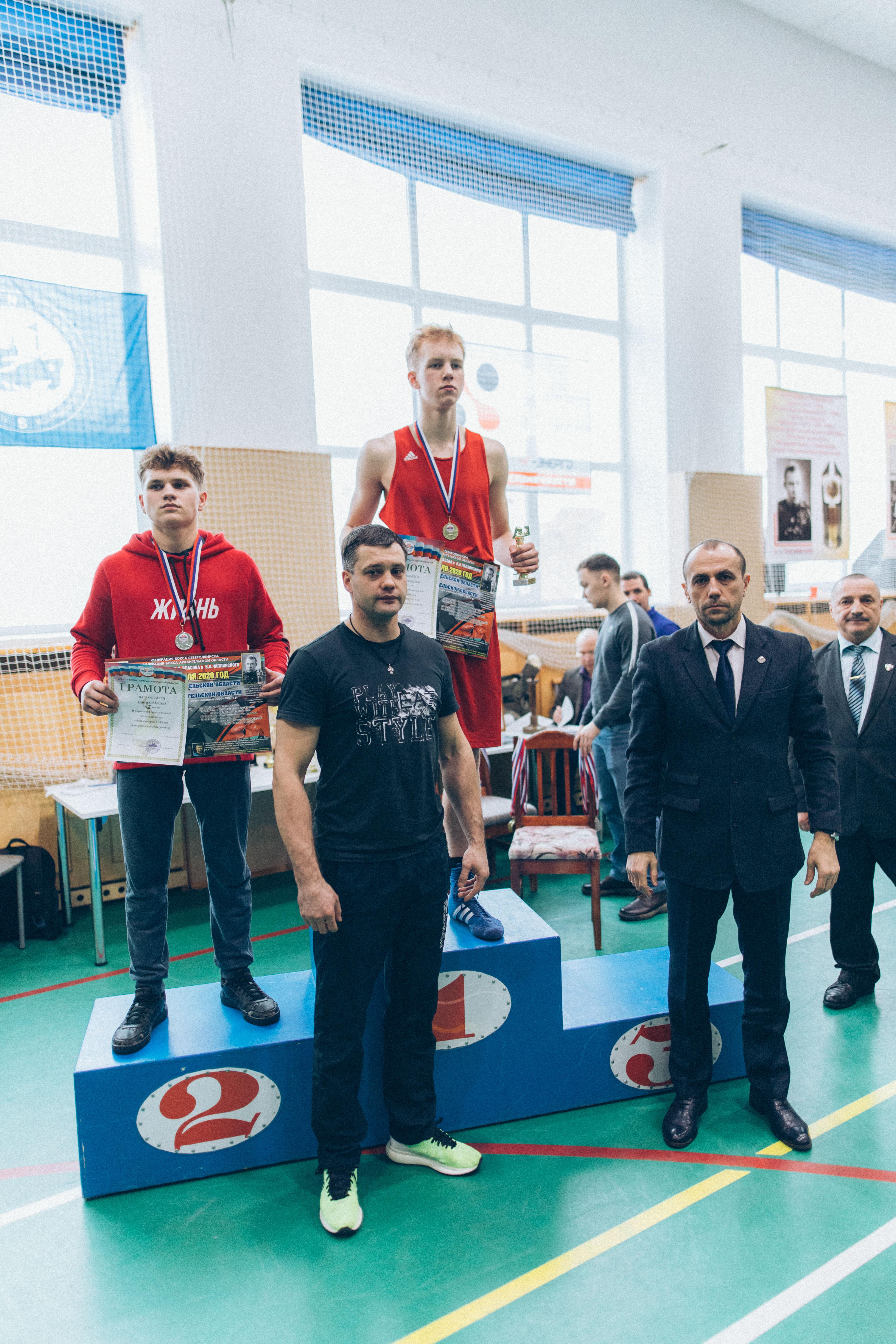 Фото с чемпионата и первенства Архангельской области 2020_24