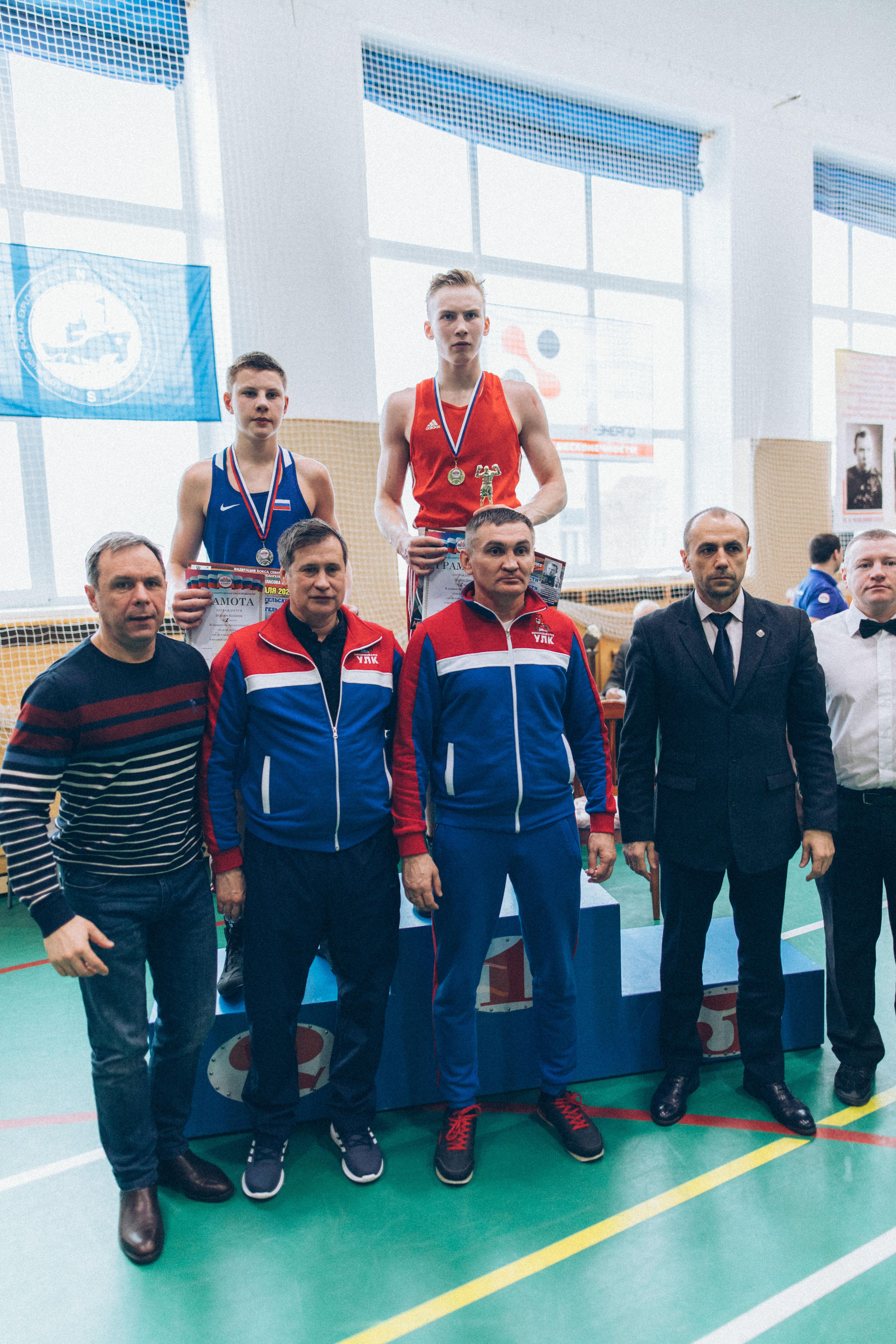Фото с чемпионата и первенства Архангельской области 2020_26