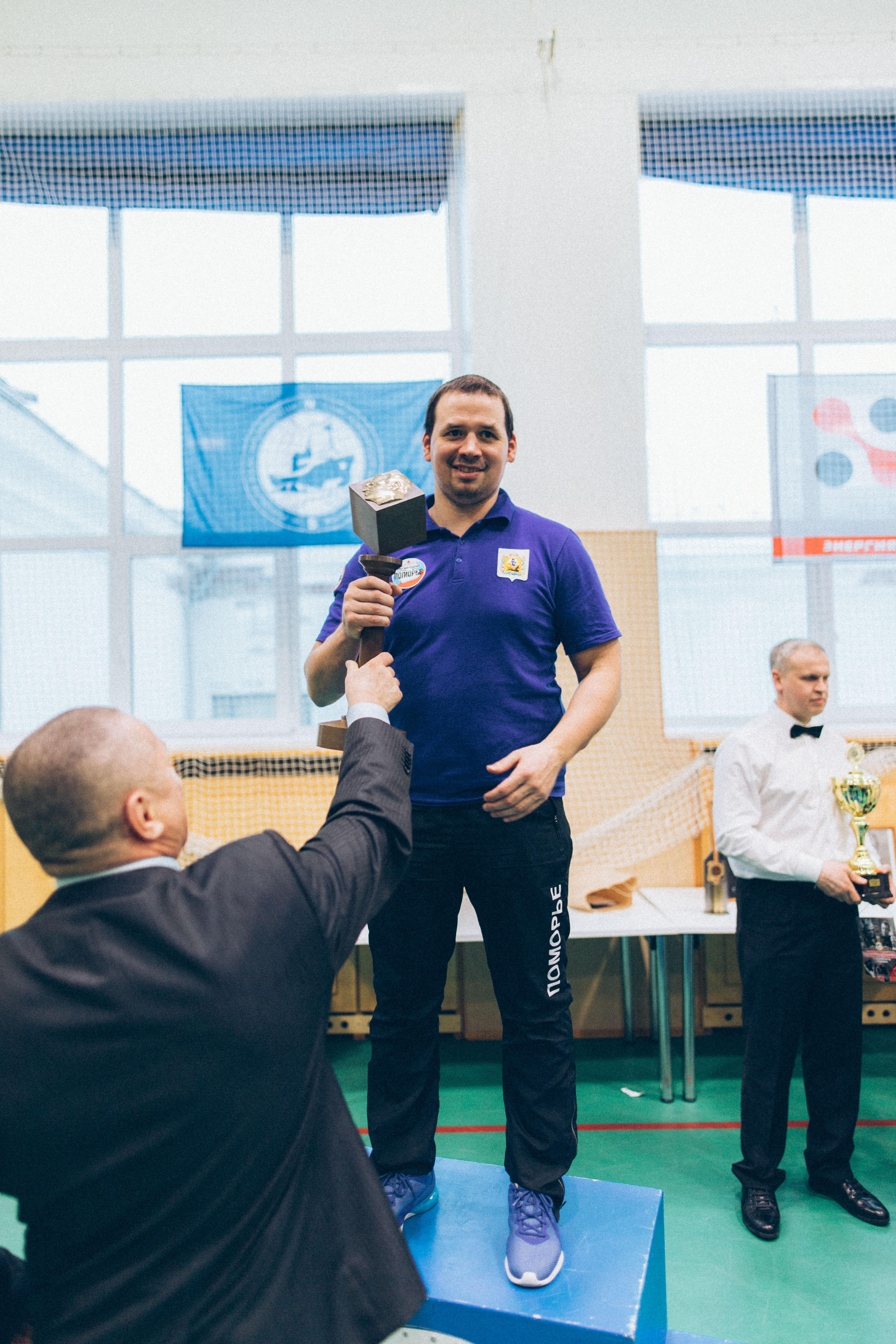 Фото с чемпионата и первенства Архангельской области 2020_56