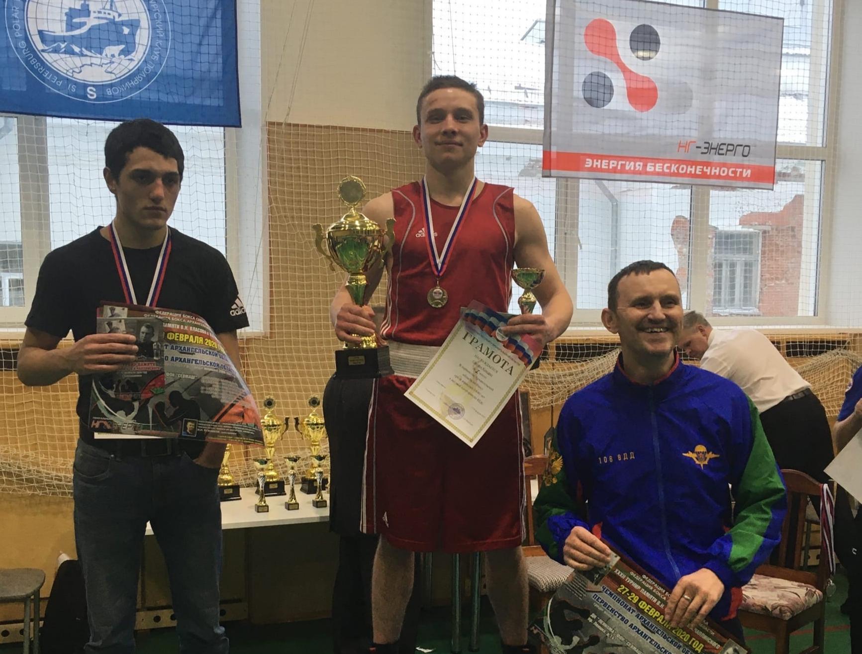 Фото с чемпионата и первенства Архангельской области 2020_5