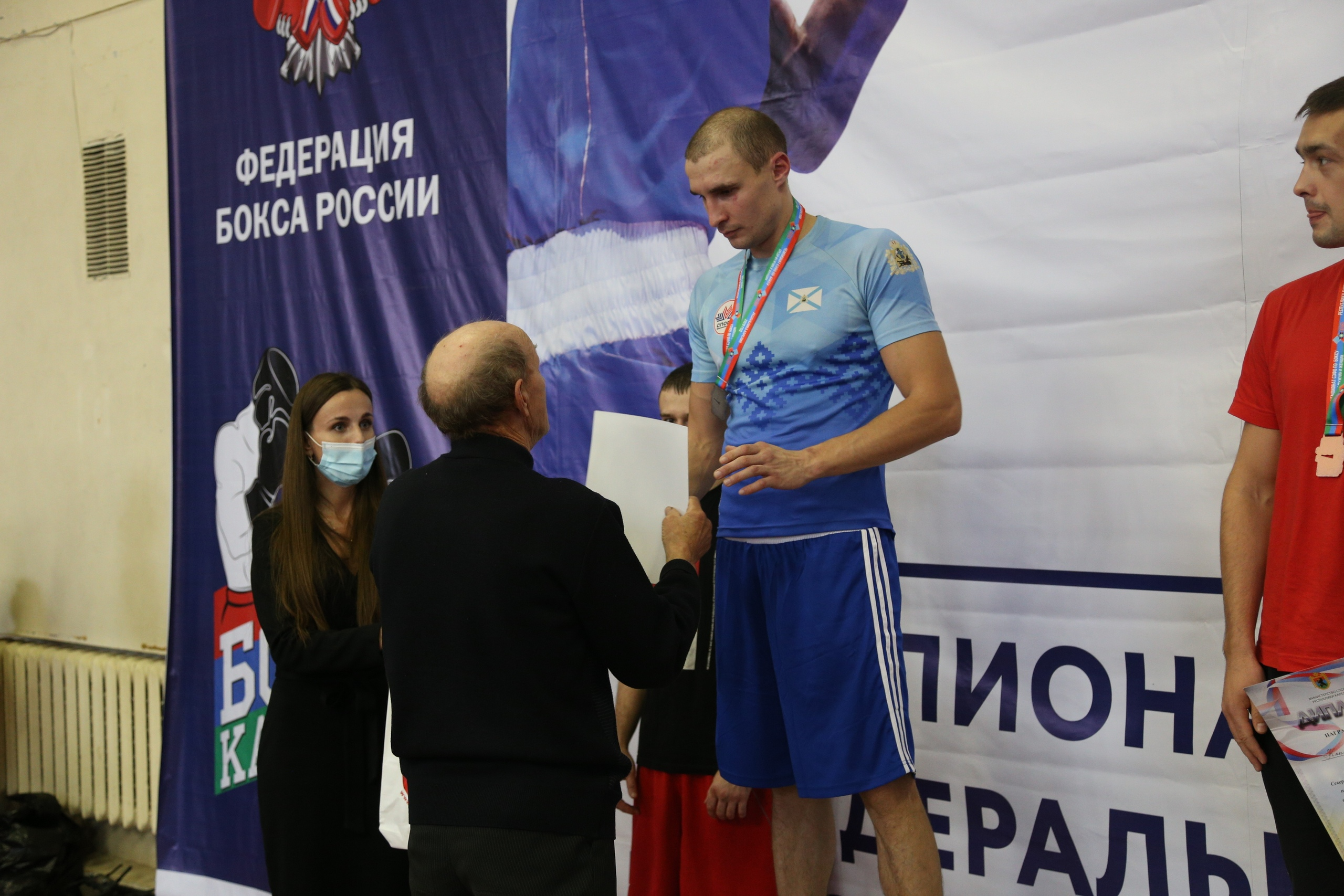 Чемпионат СЗФО 2020_8