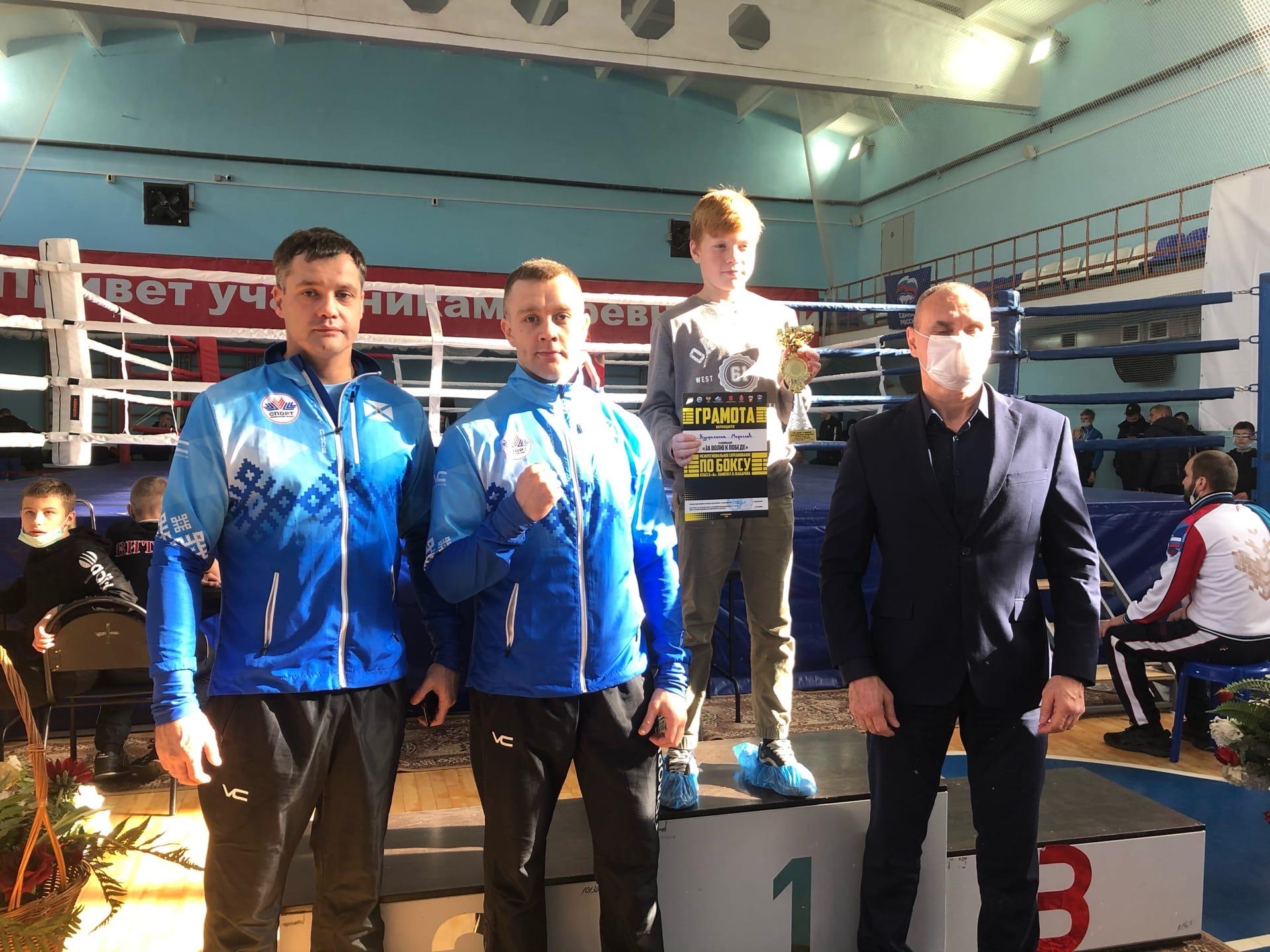 турнир Жабарова 2020_1
