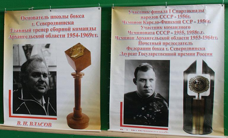 фото с чемпионата Архангельской области по боксу 2021_10