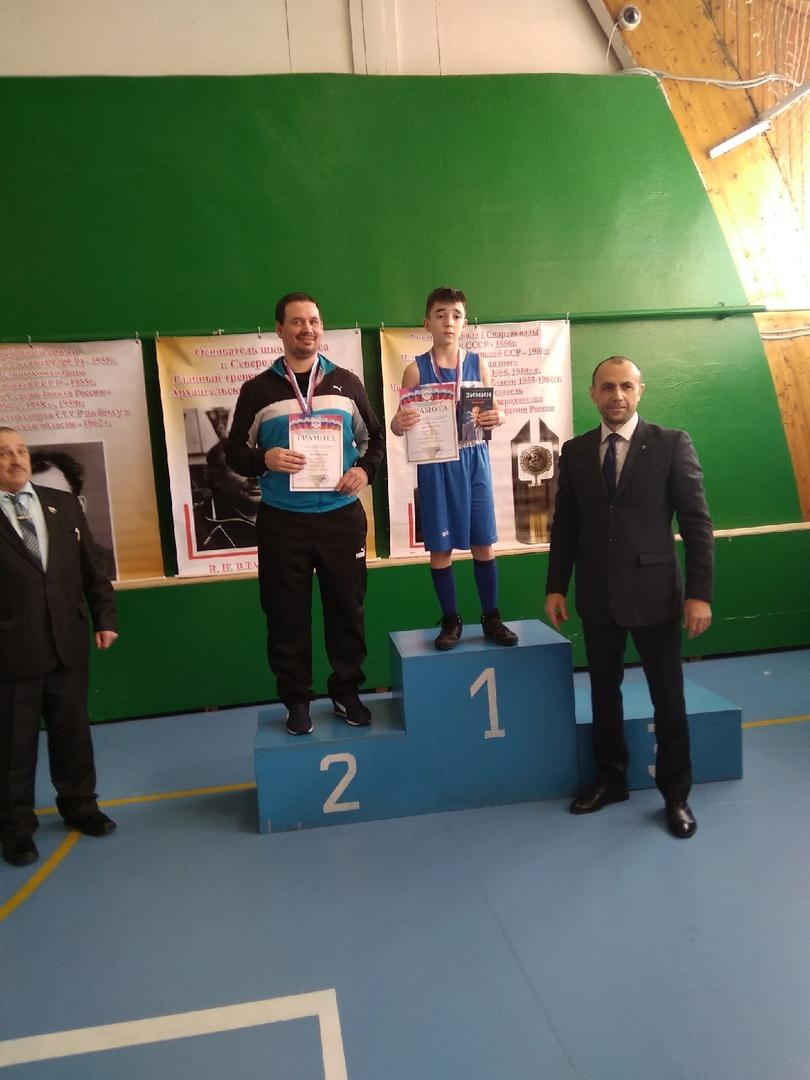 фото с чемпионата Архангельской области по боксу 2021_8