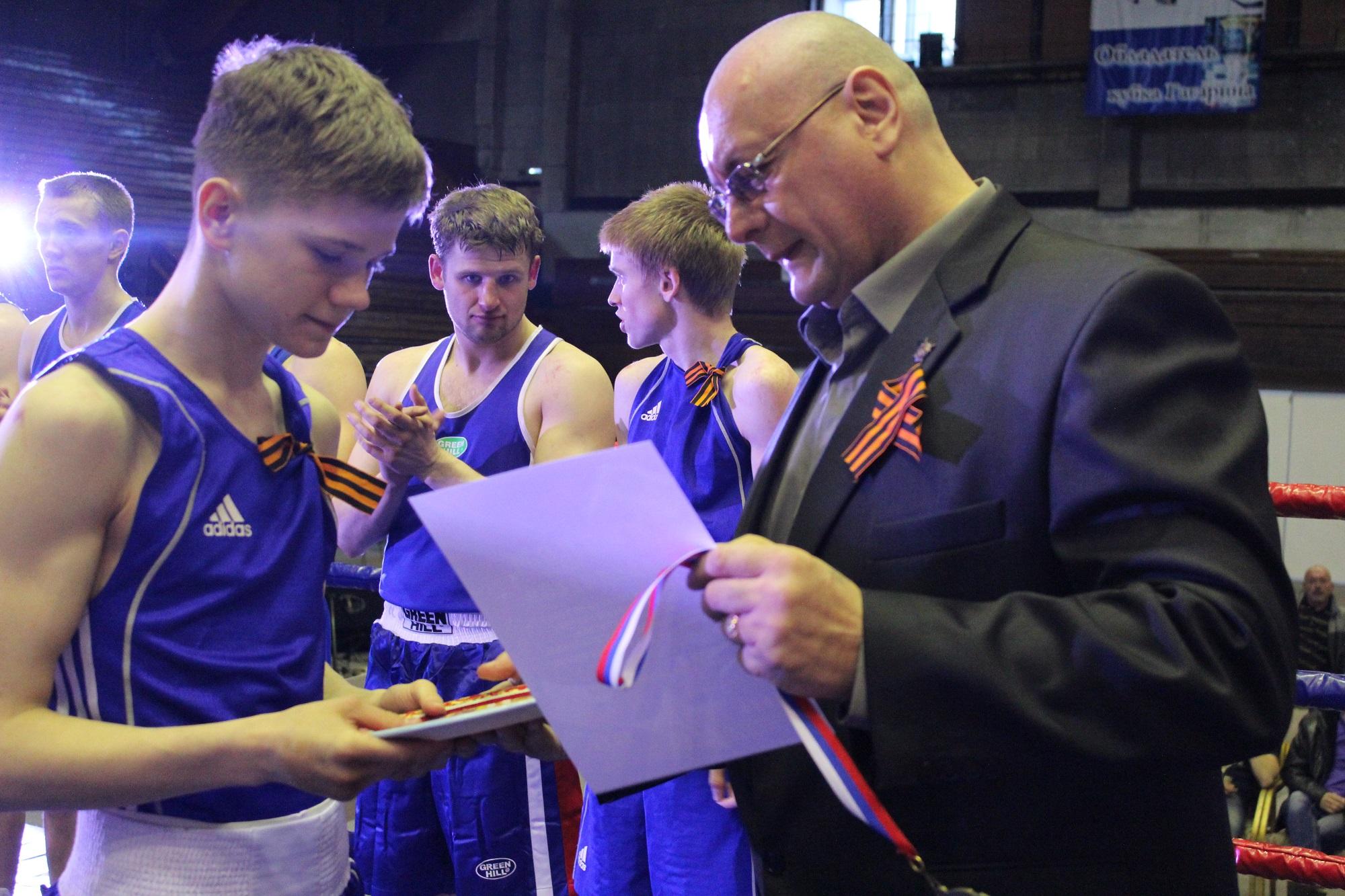 Награждение участников матчевой встречи Армения vs Архангельская область