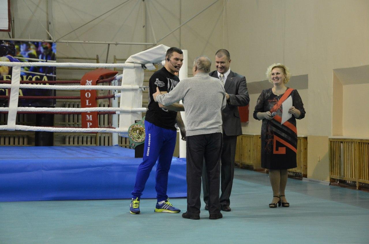 мастер-класс с чемпионом мира WBC Григорием Дроздом_6