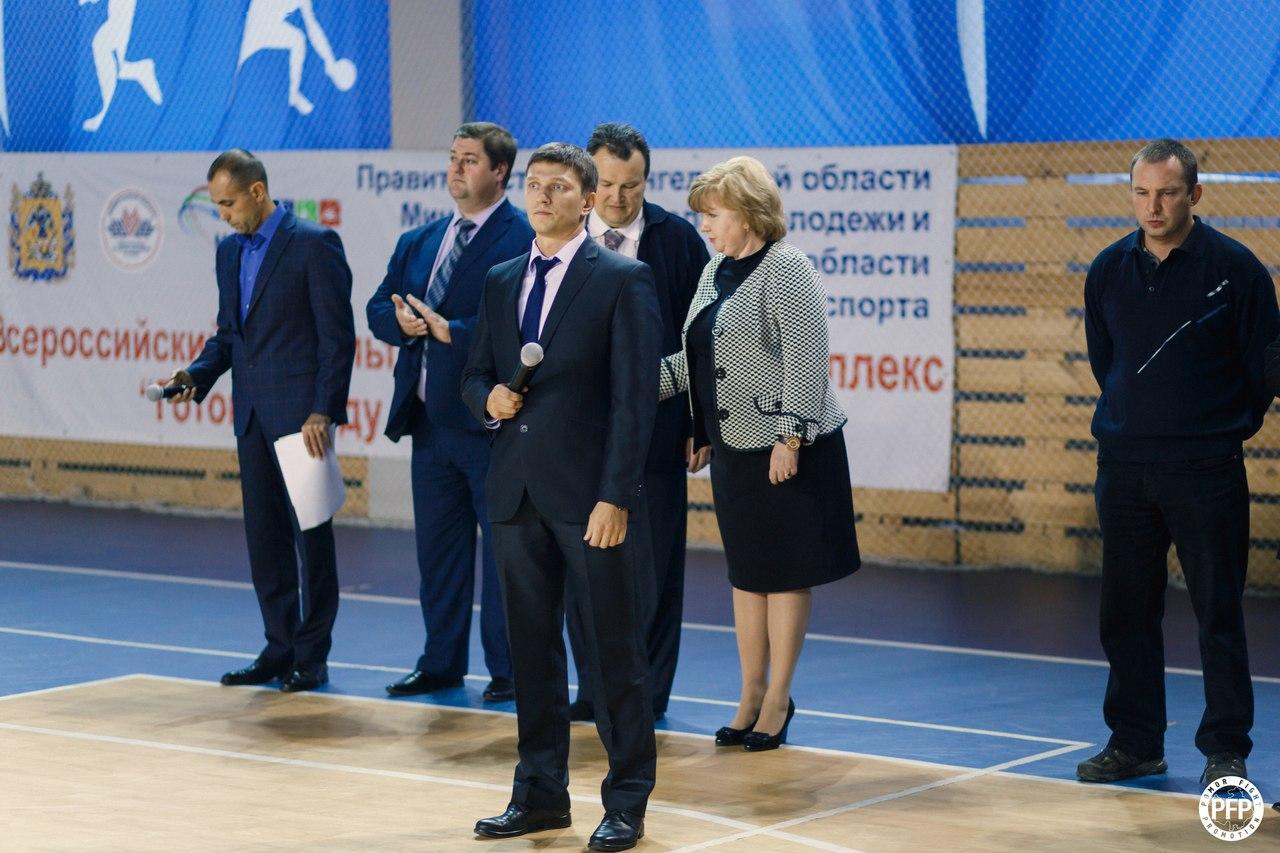 фото с турнира Рыбина А.В. Антуфьева Е.С. 2016_4