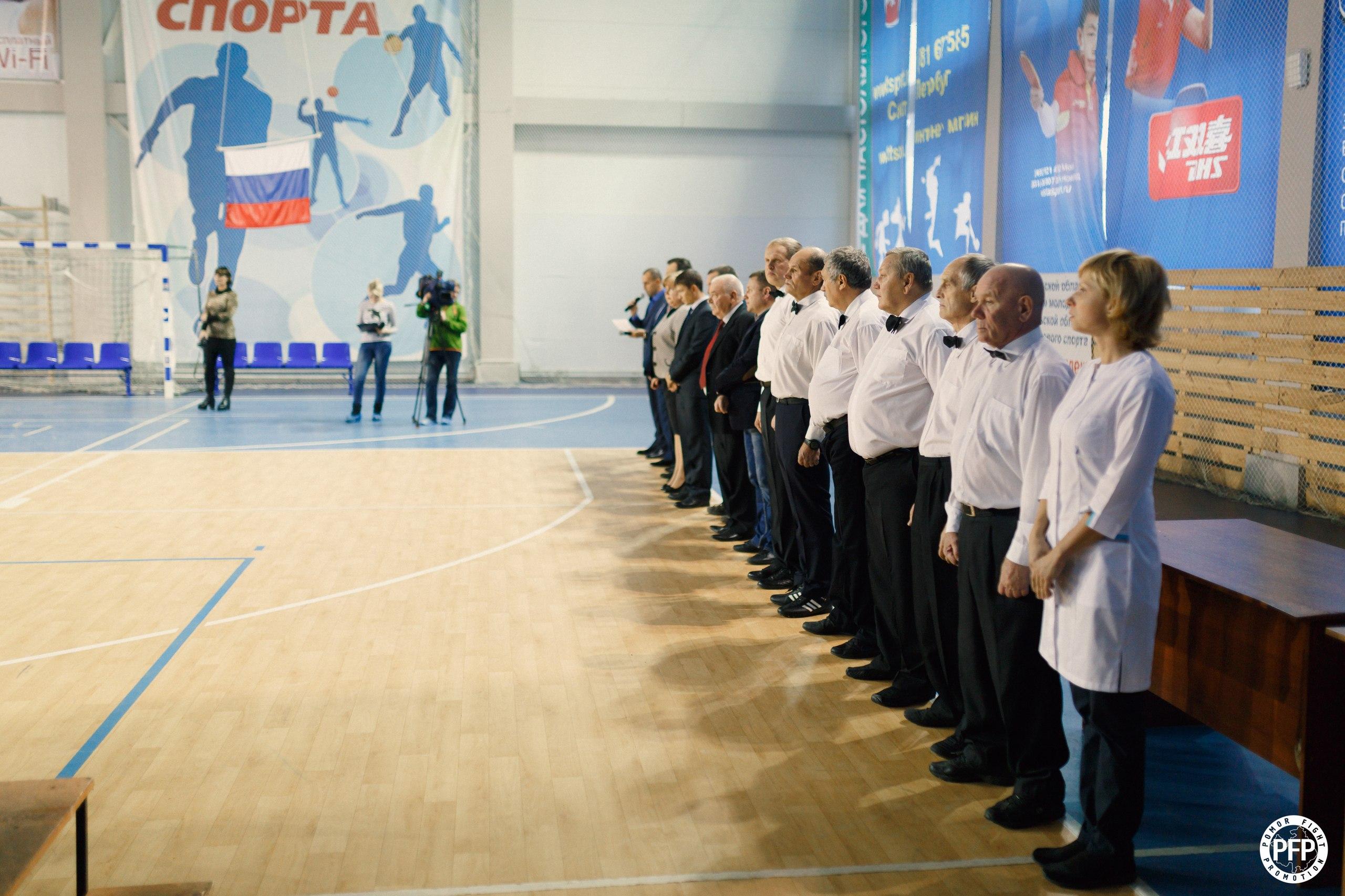 фото с турнира Рыбина А.В. Антуфьева Е.С. 2016_5