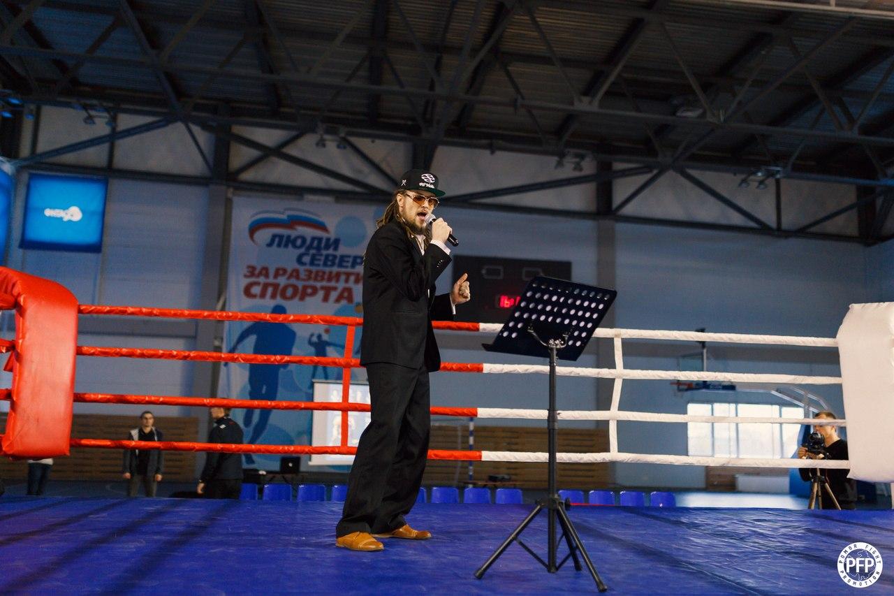 фото с турнира Рыбина А.В. Антуфьева Е.С. 2016_7
