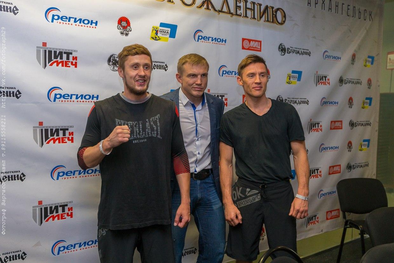 фото с мастер-класса Поветкина  _9