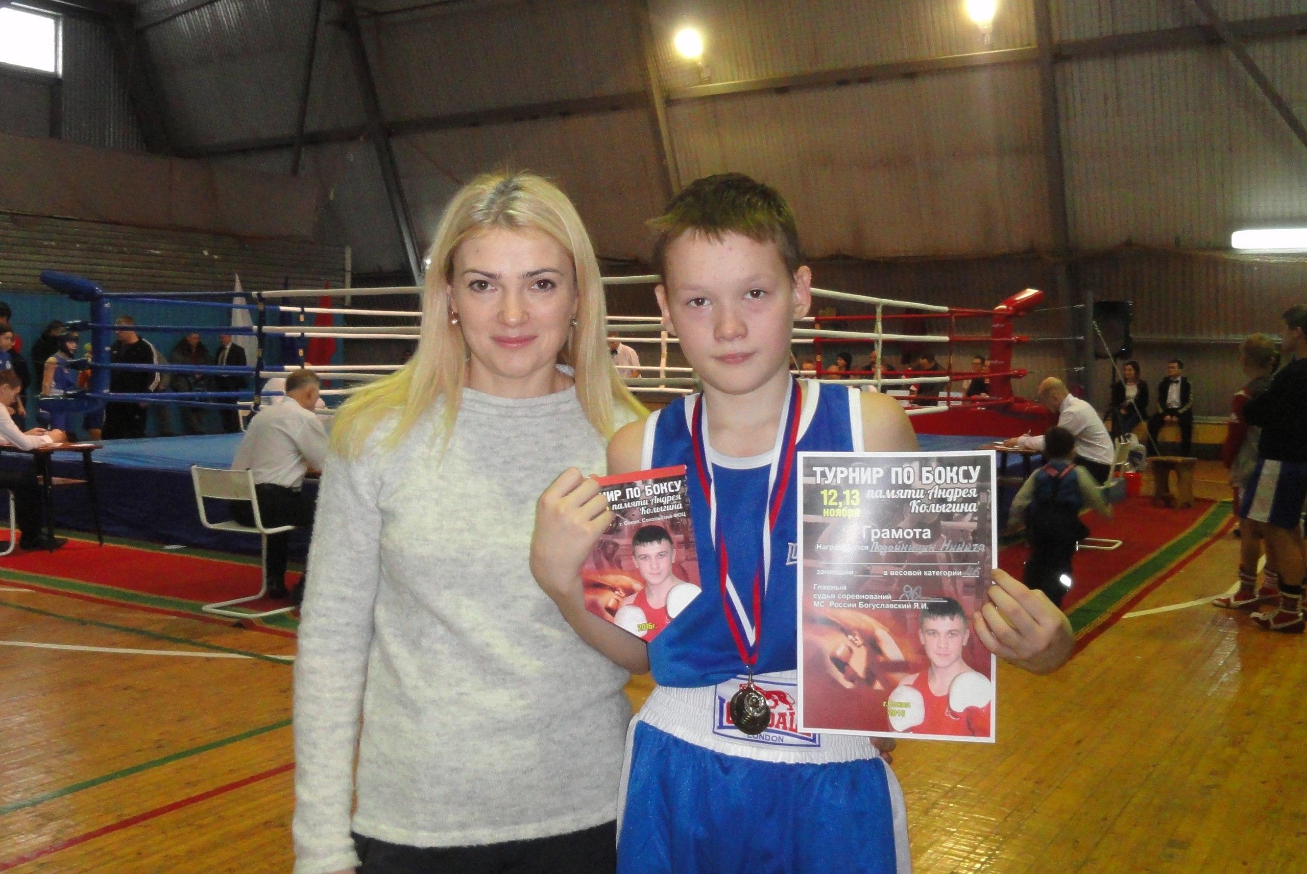 Традиционный турнир по боксу, посвященный памяти Андрея Колыгина _2