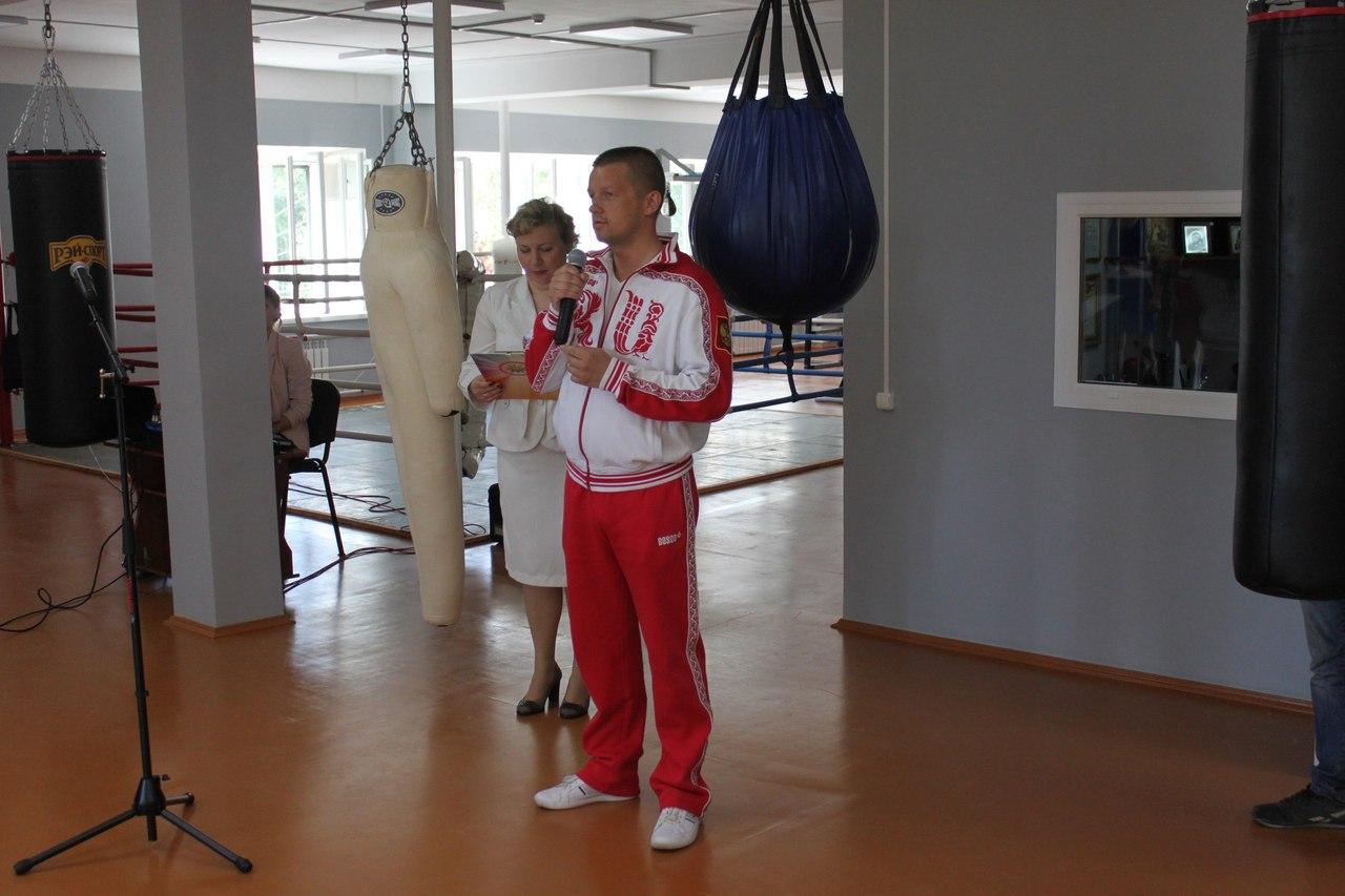 Бокс-клуб Фанат