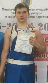 Нечепуренко Александр