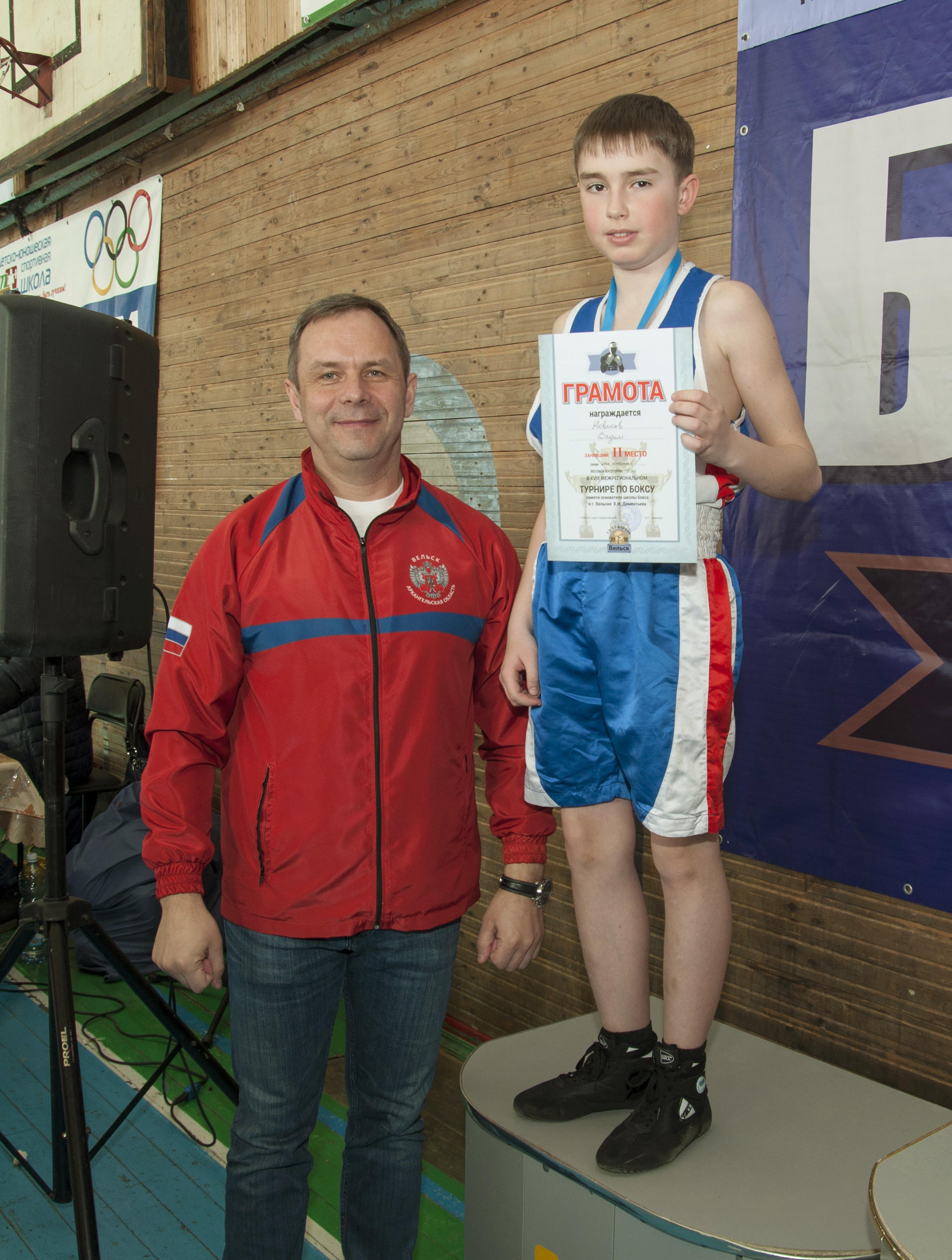 Фото-отчет с 18 межрегионального турнира памяти Василия Дементьева