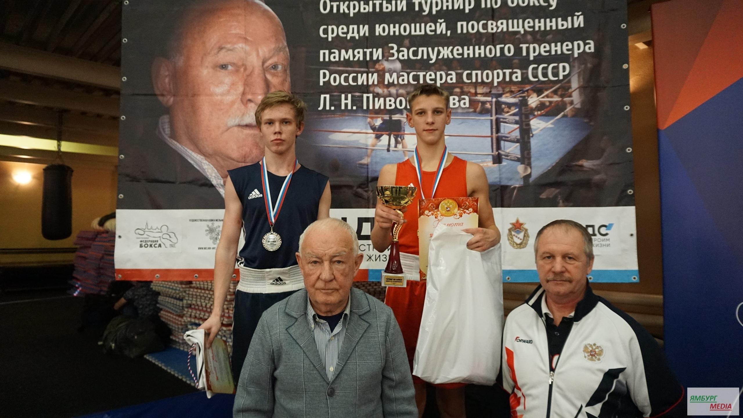 Фото-отчет с турнира памяти ЗТР Леонида Николаевича Пивоварова (Санкт-Петербург 2019)