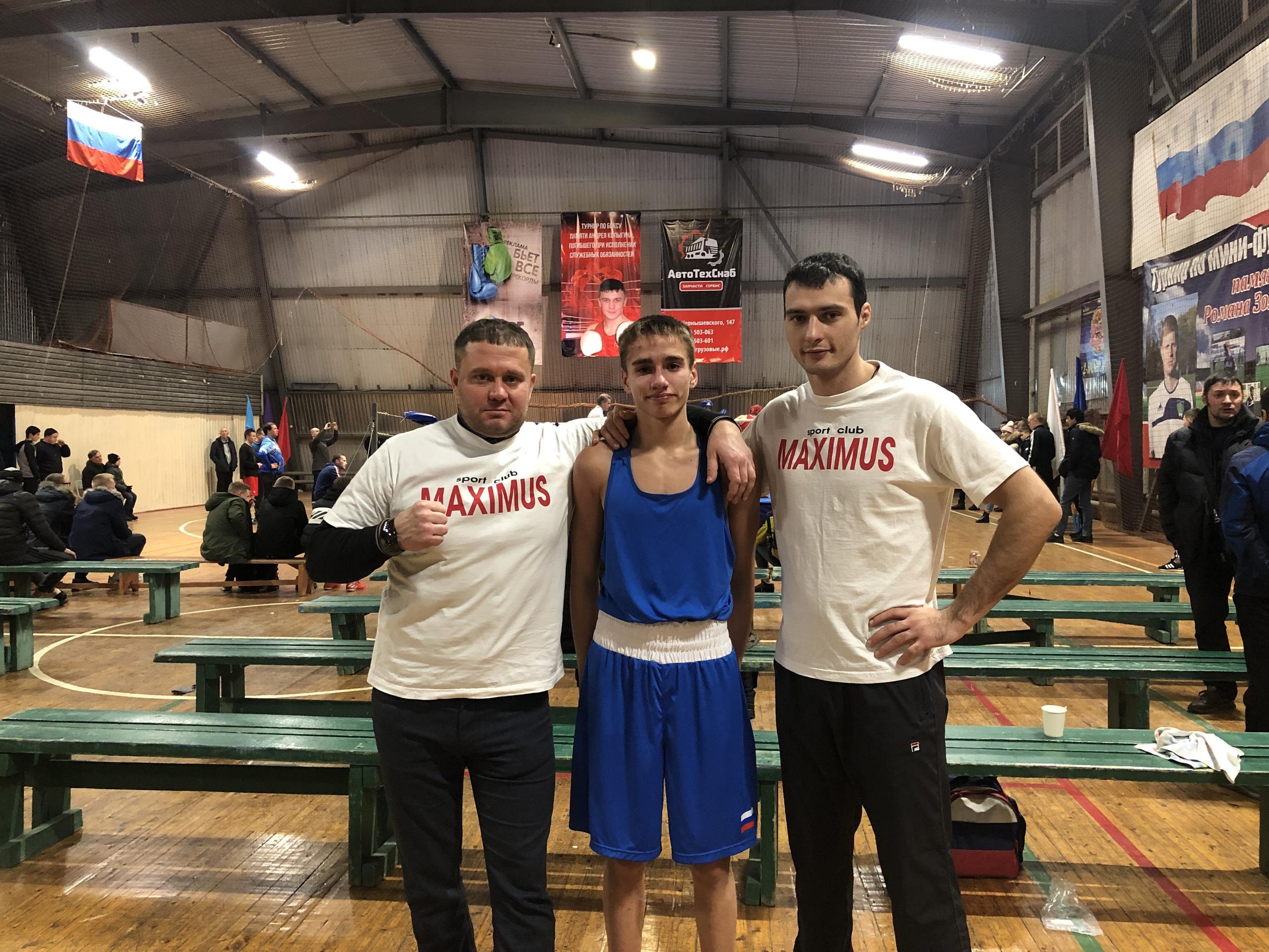 Фото-отчет с турнира по боксу памяти Андрея Колыгина (г.Сокол 2019)
