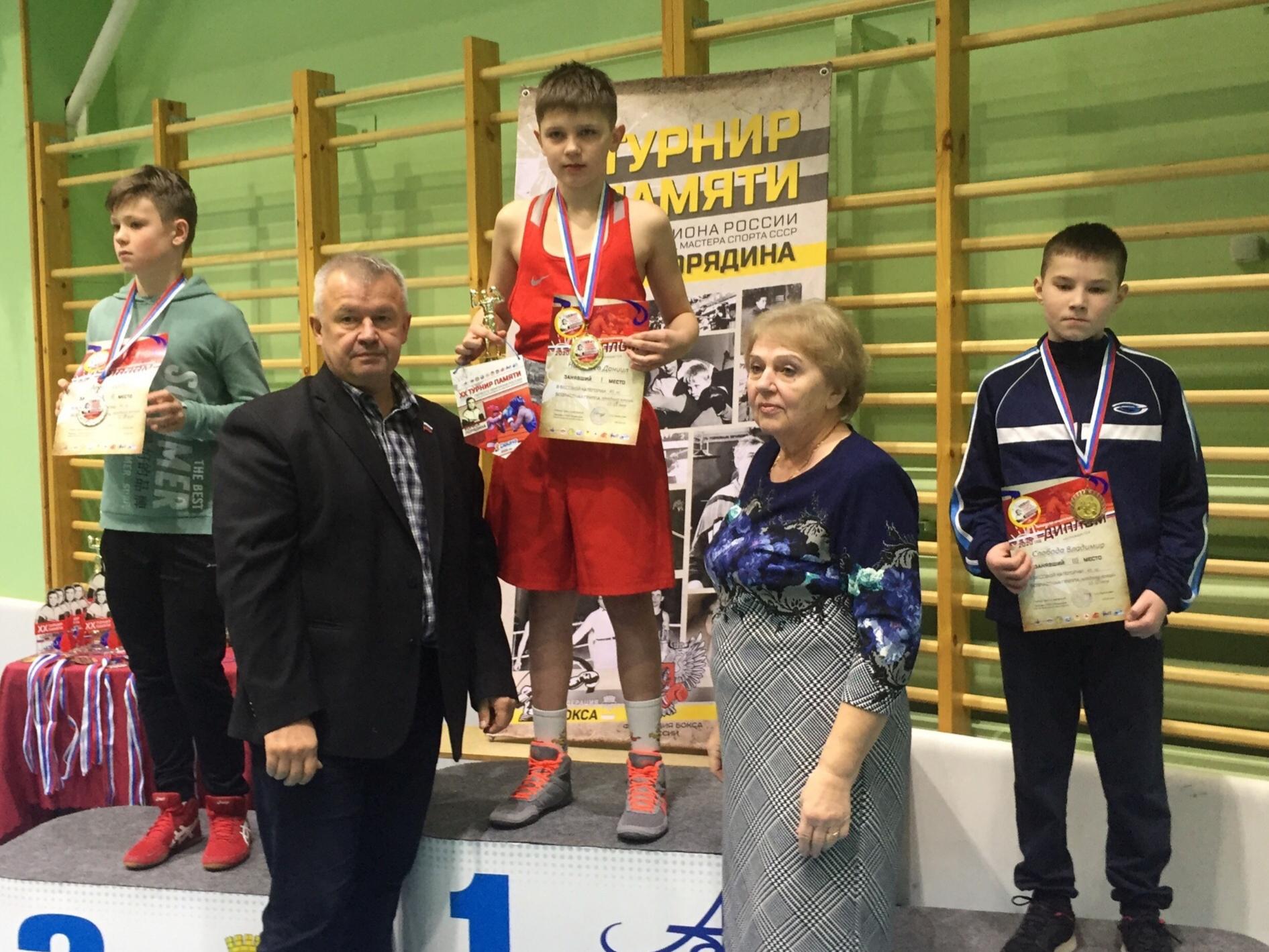 Фотоотчет с 20-го турнира памяти Бориса Порядина (г.Новодвинск 2020)