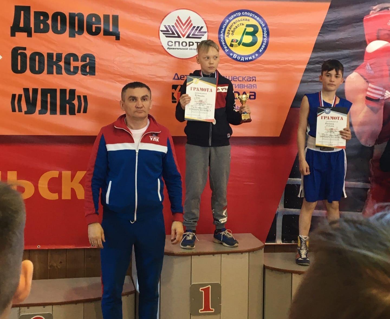 фотоотчет с турнира Дементьева 2021_5