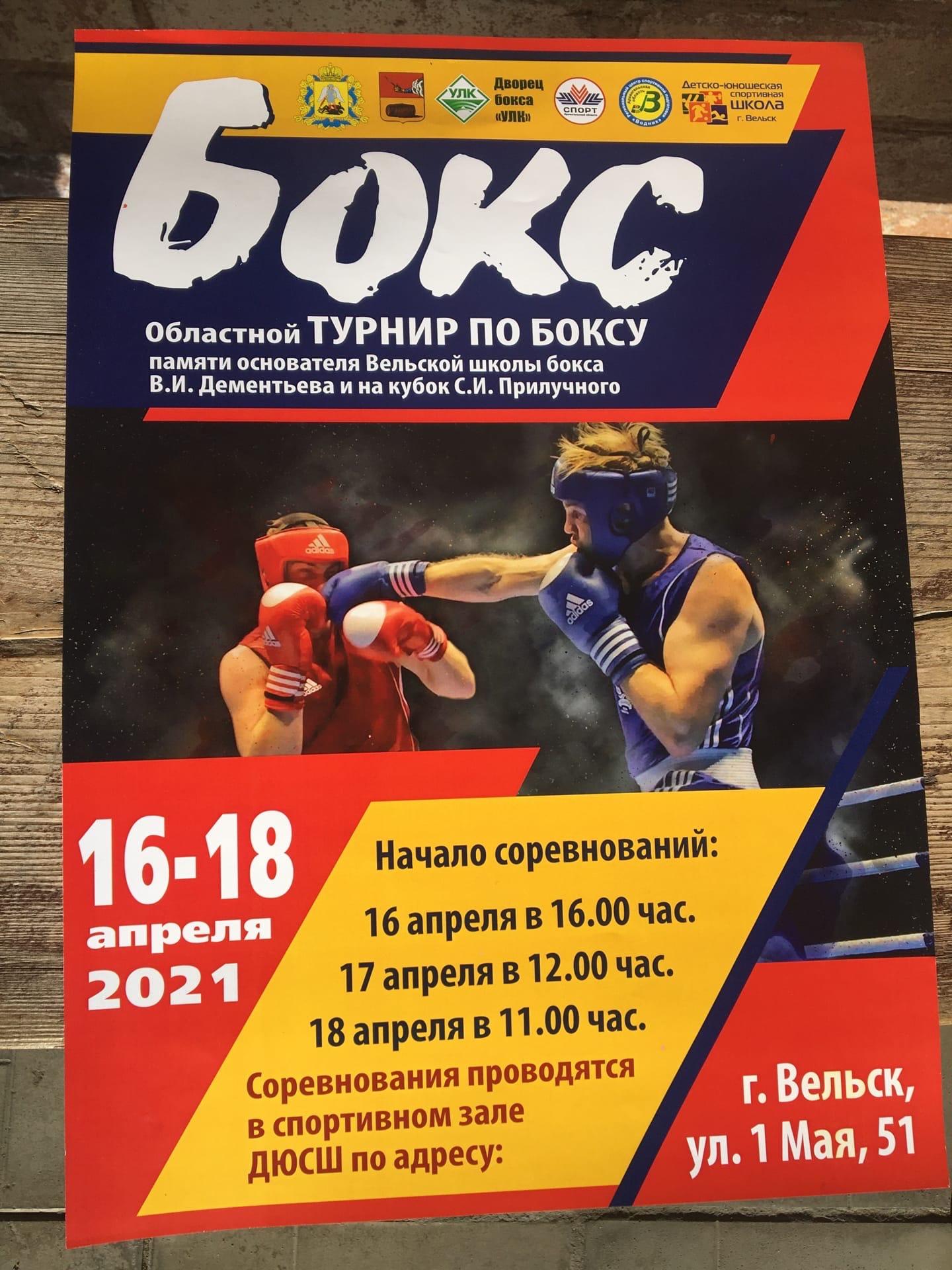 фотоотчет с турнира Дементьева 2021_8