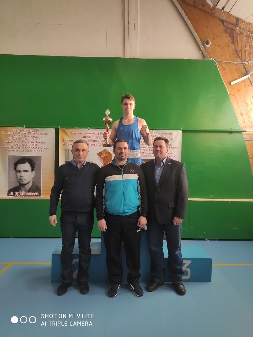 фото с чемпионата Архангельской области по боксу 2021_2