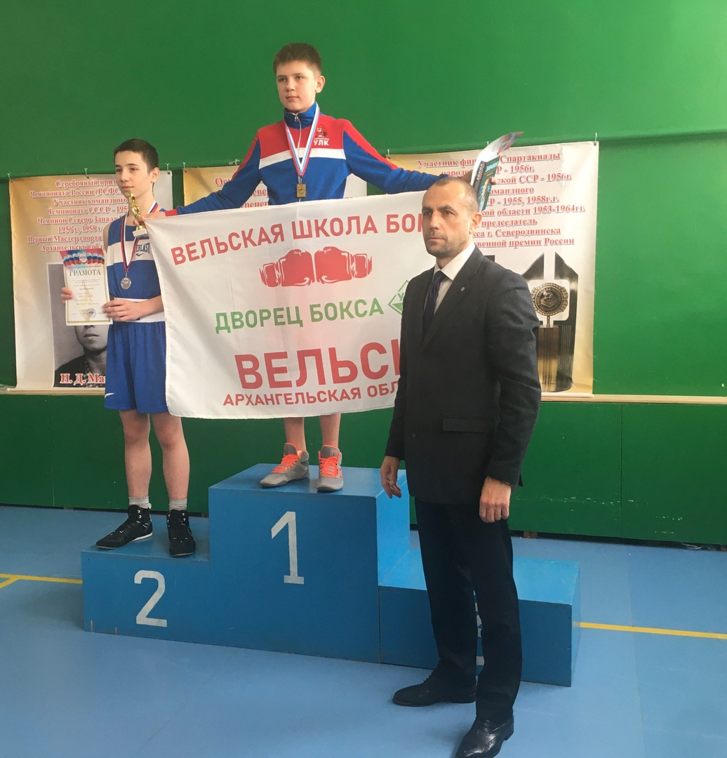 фото с чемпионата Архангельской области по боксу 2021_3