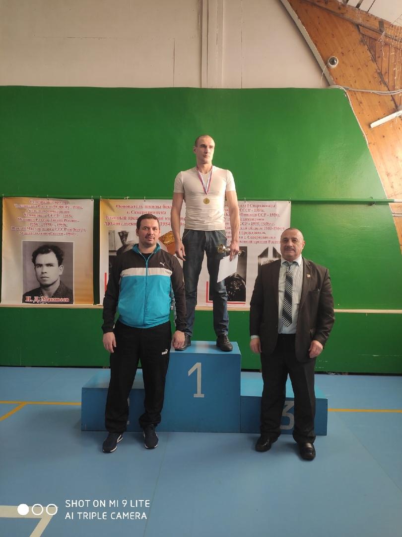 фото с чемпионата Архангельской области по боксу 2021_4