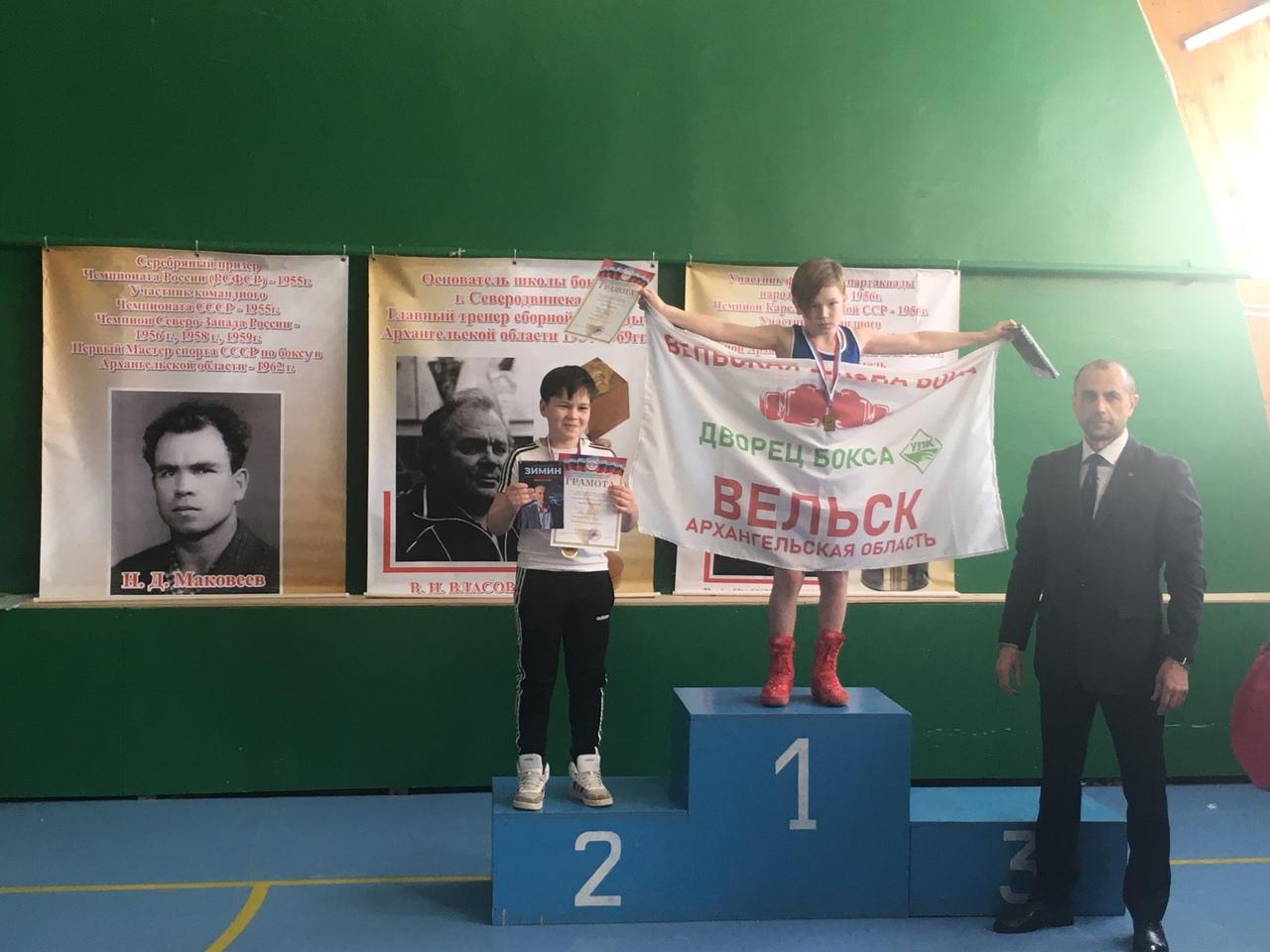 фото с чемпионата Архангельской области по боксу 2021_6
