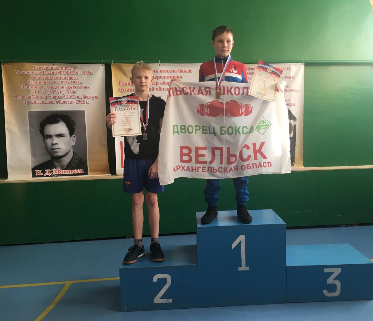 фото с чемпионата Архангельской области по боксу 2021_7